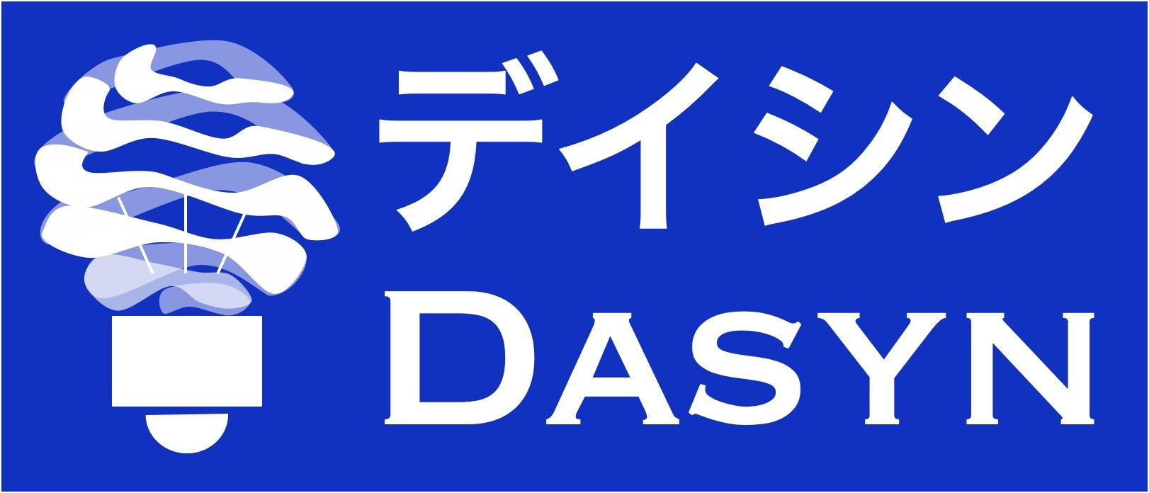 3Dデザインランプ|Dasyn(デイシン) デイシン (Dasyn) ではオリジナルデザインの LED 照明器具「3D デザインランプ」を製造販売しています. デイシンが独自に開発した「螺旋 3D 印刷法」によって作られたガラスではまねできない繊細な形や模様をもつランプシェードを使った LED 電球やペンダントライトはおしゃれにきらめきます. 自分だけのデザインやサイズのランプが 3 日でセミオーダーできます. 3D デザインランプでお部屋の雰囲気を変えてみませんか? フルオーダーのランプシェードや照明器具のカスタムデザイン・生産も受注します. デザインは既存商品の変形や表面パターン変更程度なら 2000 円以下で受注しますので,ご相談ください.