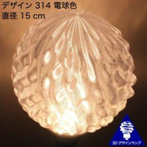 bulb_semi314-1-2