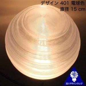 bulb_semi401-2-2.jpg