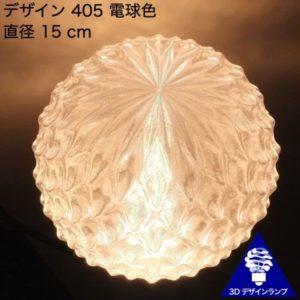 bulb_semi405-3-2.jpg